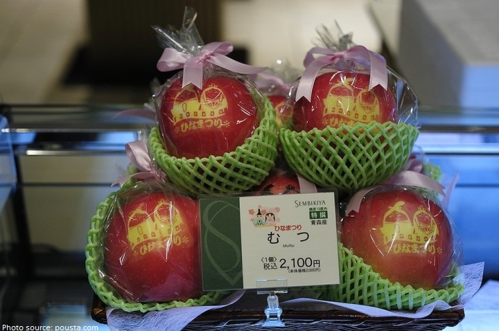 world most expensive apple fruit