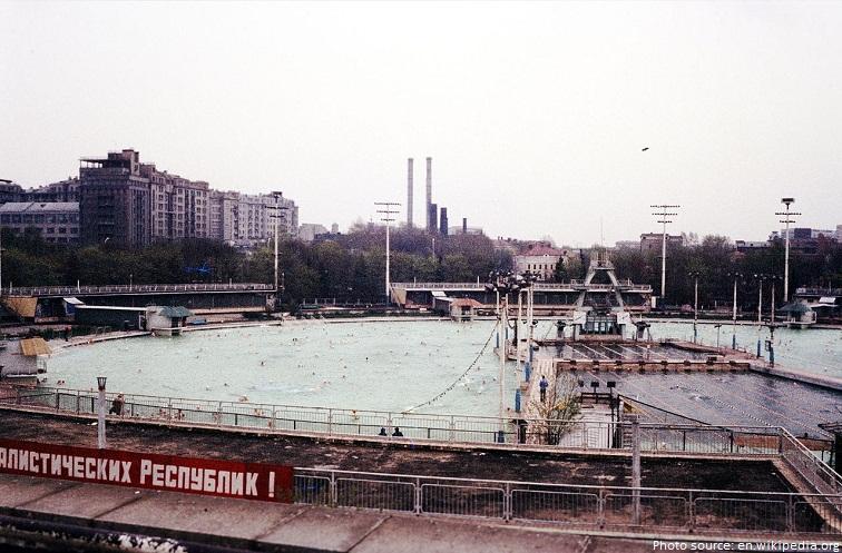 moskva pool