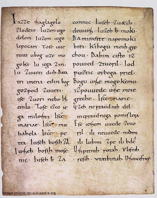 freising manuscript