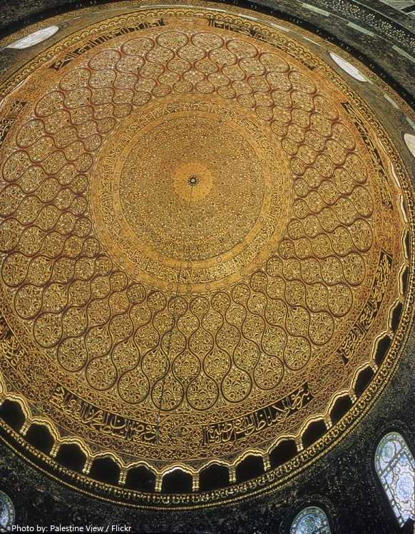 dome of the rock dome interior