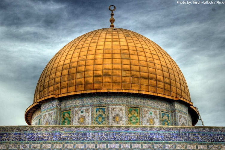 dome of the rock dome