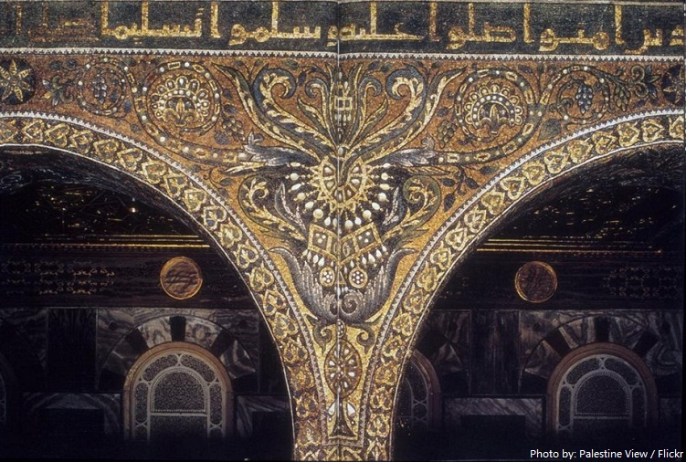 dome of the rock interior mosaic