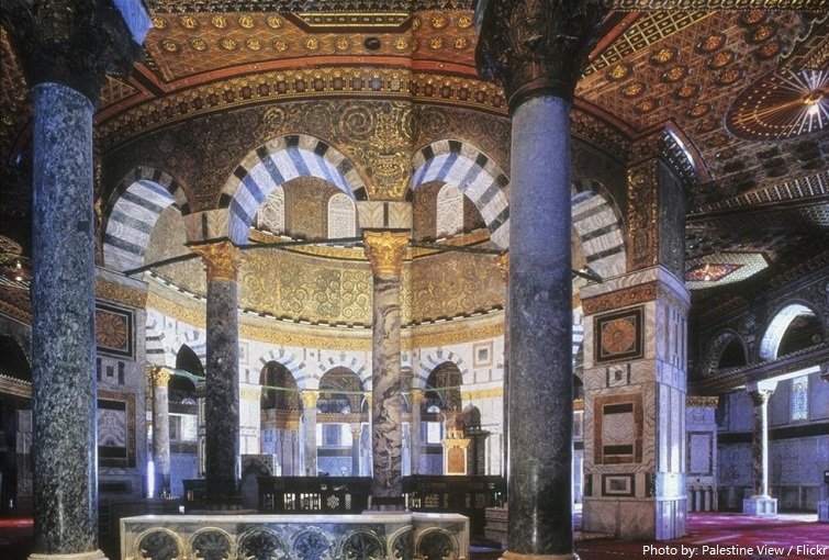 dome of the rock interior