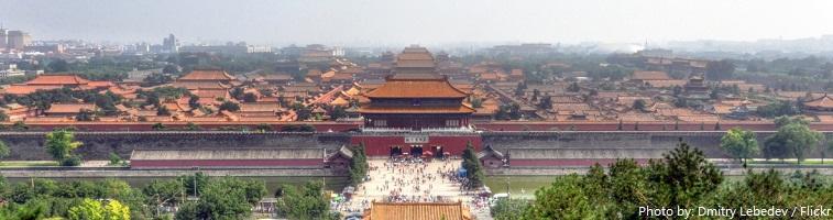 forbidden-city-2