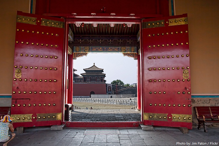 forbidden city gates