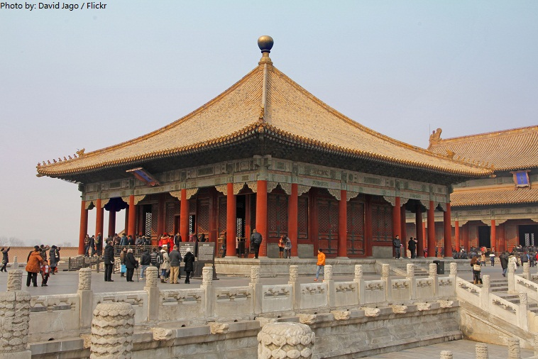forbidden city hall of central harmony