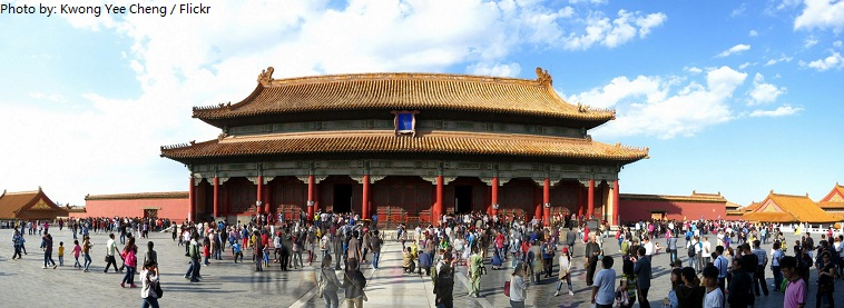 forbidden city hall of preserved harmony