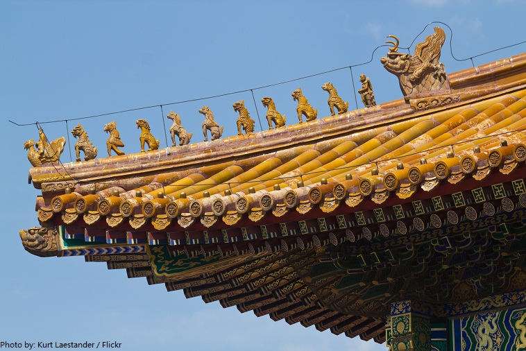 hall of supreme harmony roof