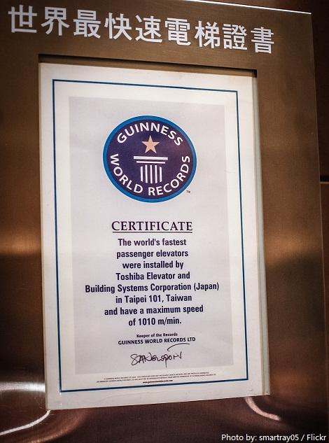 worlds fastest elevator