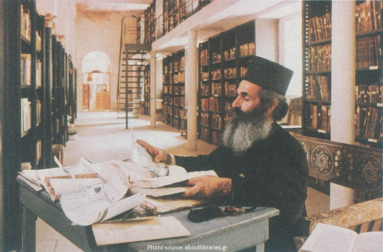 Saint Catherines Monastery library