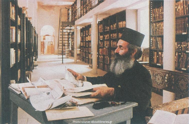 Saint Catherines Monastery library