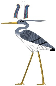 bennu bird