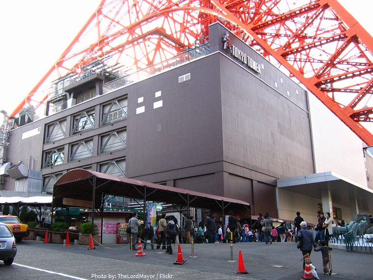 Interesting Facts About Tokyo Tower Just Fun Facts