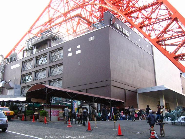 tokyo tower foottown