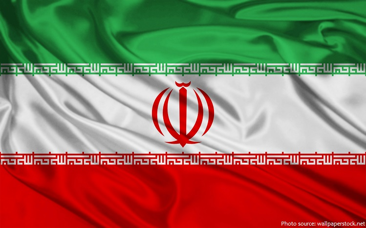 Interesting facts about Iran  Just Fun Facts