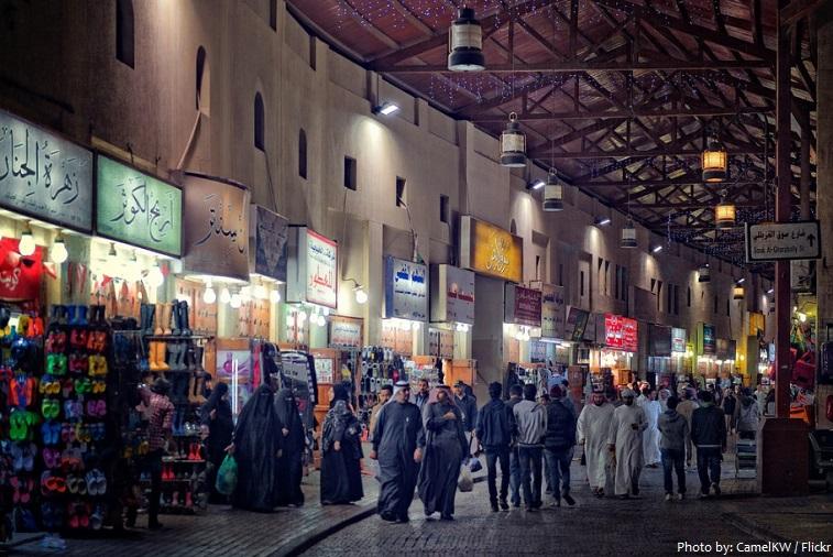 souq al mubarakiya