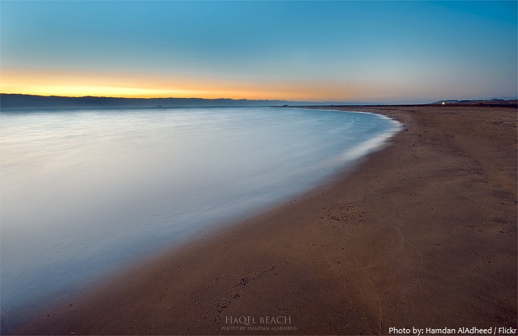 saudi arabia beach
