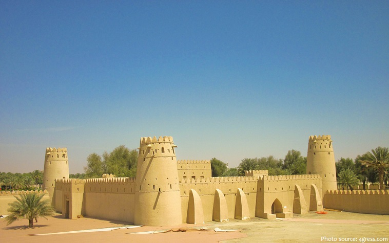 cultural sites of al ain