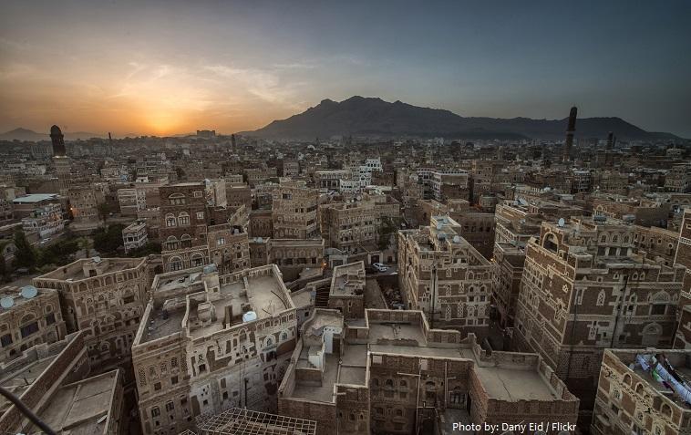 old city of sana'a