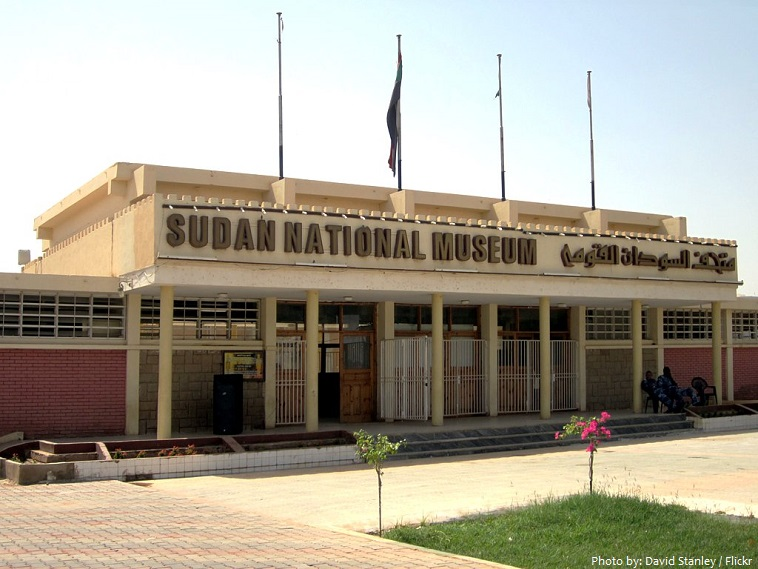 national museum of sudan