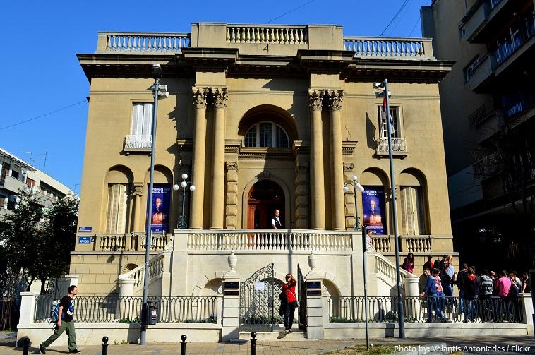 nikola tesla museum