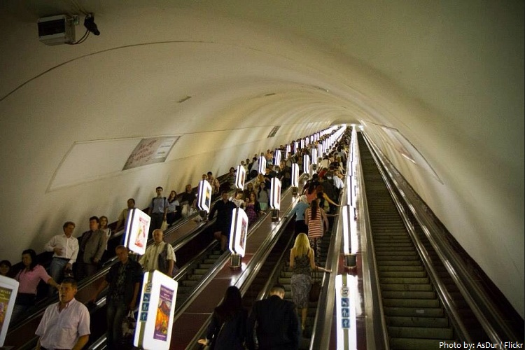 arsenalna metro station deepest in the world