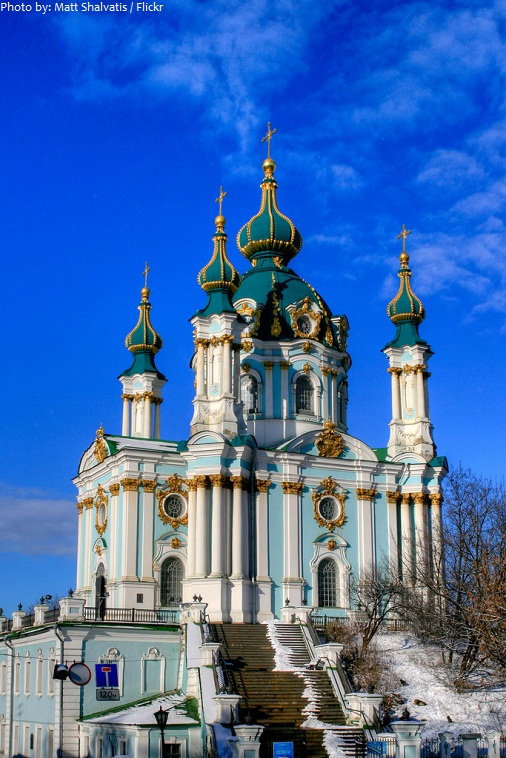 saint andrews church kiev