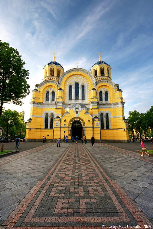 st volodymyrs cathedral