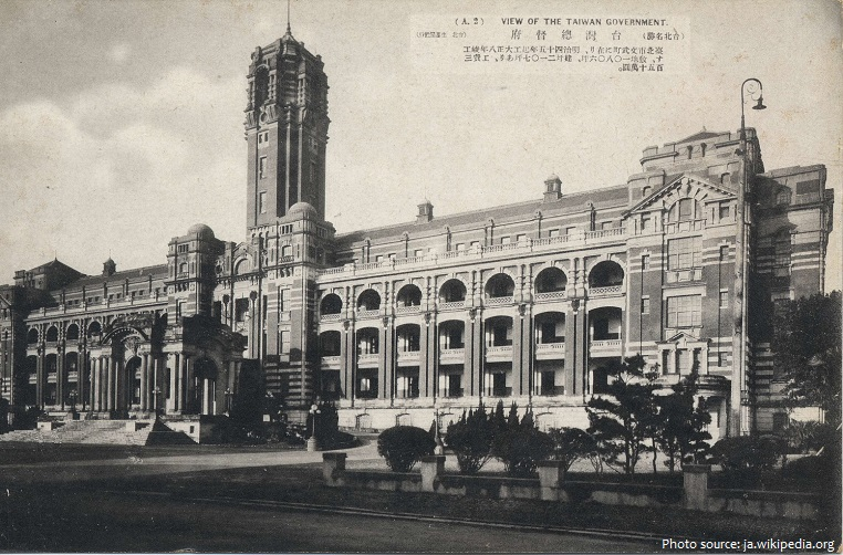 taipei-history-2