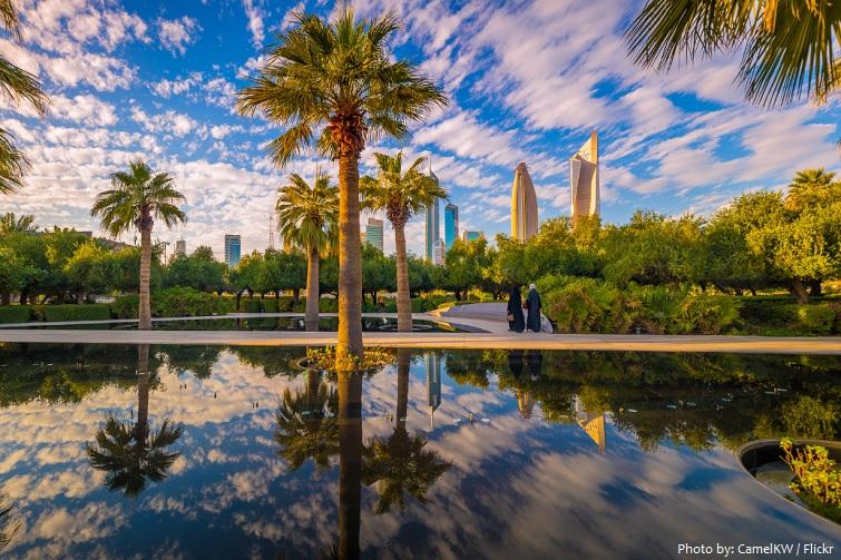 al-shaheed park
