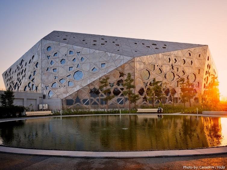 sheikh jaber al-ahmad cultural centre